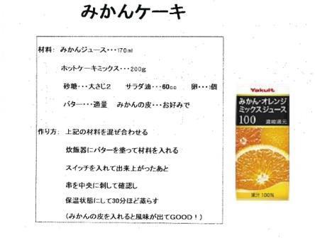 web102