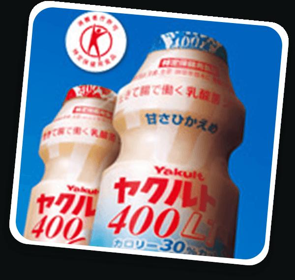 ヤクルト飲料・食品