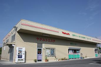 うるまセンター